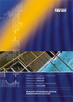 ETICS Външни Топлоизолационни Комбинирани Системи-1smalll